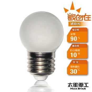 太星電工 觀自在LED磨砂燈泡E27/0.5W(ANA526Y-琥珀光)