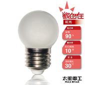 《太星電工》觀自在LED磨砂燈泡E27/0.5W(ANA526Y-紅光)