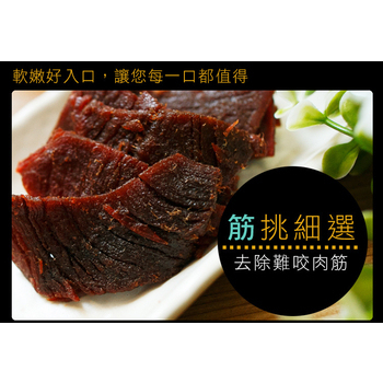 這一包 【這一包】頂級牛肉乾(1包入)附專用叉(45g±5% X1包/ 盒)