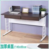 《Homelike》馬克140cm辦公桌-加厚桌面(附二抽屜)(桌面-胡桃/桌腳-炫灰)