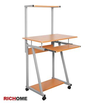RICHOME 米歇爾電腦桌
