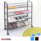 《RICHOME》簡約萬用置物架-2色(黑色)