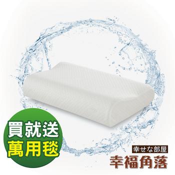 幸福角落 小工學型 (1入) 親水性模塑天絲記憶枕 TENCEL天絲舒柔表布