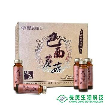 長庚生技 巴西蘑菇純液家庭裝x1(盒)