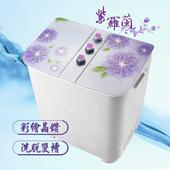 《ZANWA晶華》4KG花漾雙槽洗衣機/洗滌機 ZW-168D