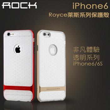 《ROCK》ROCK Apple iPhone6 Plus 6S Plus 5.5吋 Royce透明殼系列 保護殼 保護套 防摔保護殼(鐵灰色)