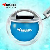 《MARUS【馬路】》魔幻泡泡藍牙喇叭(MSK-66)(藍色)