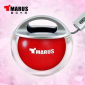 《MARUS【馬路】》魔幻泡泡藍牙喇叭(MSK-66)(紅色)