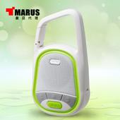 《MARUS【馬路】》防撥水運動型重低音藍牙喇叭(MSK-92)(綠色)