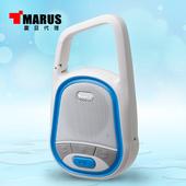《MARUS【馬路】》防撥水運動型重低音藍牙喇叭(MSK-92)(藍色)