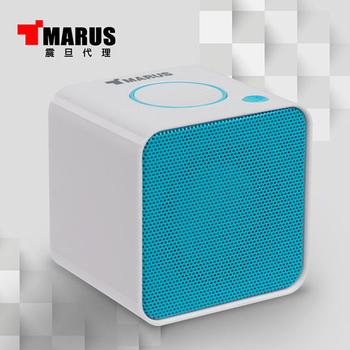 MARUS【馬路】 魔術方塊隨身重低音藍牙喇叭(MSK-20)(藍色)