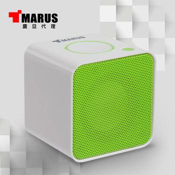 MARUS【馬路】 魔術方塊隨身重低音藍牙喇叭(MSK-20)(綠色)