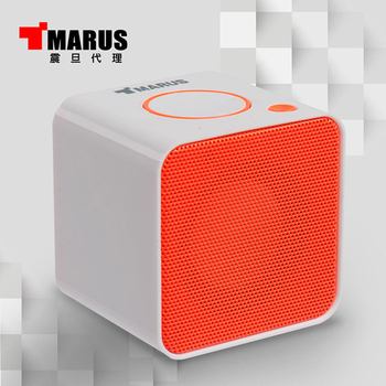 MARUS【馬路】 魔術方塊隨身重低音藍牙喇叭(MSK-20)(橙色)