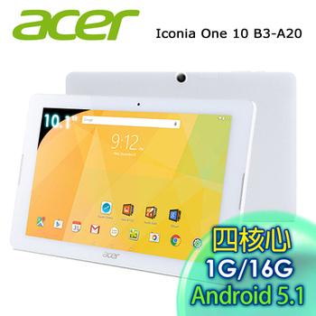 ACER Iconia One 10 B3-A20 10.1吋 平板電腦★送8~10吋夾合式平板車架+指觸筆+清潔組