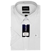 《MURANO》美版商務短袖襯衫 - 白(15.5)
