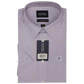 《MURANO》美版商務短袖襯衫 - 紫(15.5)