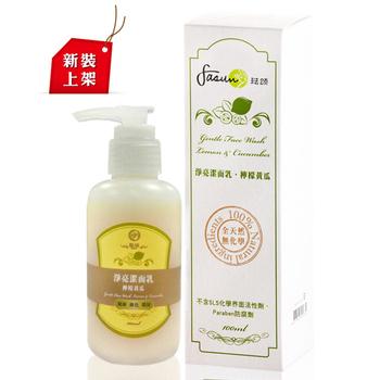 琺頌 FASUN 天然 淨亮潔面乳-檸檬黃瓜(100ml)