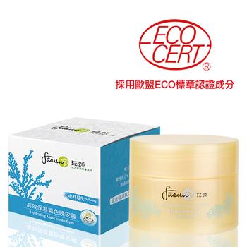 琺頌 FASUN 有機添加 高效保濕氣色晚安膜-櫻花柑橘(50g)