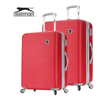 《英國 Slazenger 史萊辛格》24+28吋 珠光橫條紋行李箱/拉桿箱(玫瑰紅)