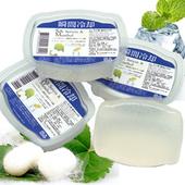《芙玉寶》蠶絲冰涼皂(100公克)