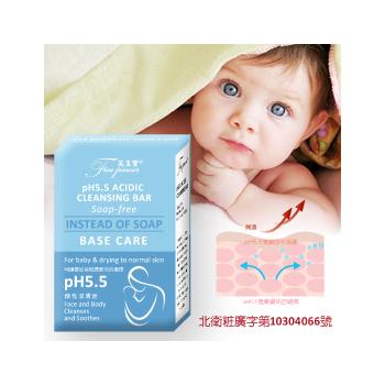 芙玉寶 pH5.5酸性潔膚皂(80g)