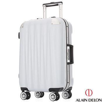 ★結帳現折★法國 ALAIN DELON 亞蘭德倫 28吋 霧面耐刮鋁框行李箱/拉桿箱(白)
