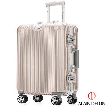 法國 ALAIN DELON 亞蘭德倫 24吋 璀璨輕量平框旅行箱(香檳金)