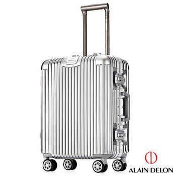 法國 ALAIN DELON 亞蘭德倫 19吋 璀璨輕量平框旅行箱/行李箱/拉桿箱/登機箱(科技銀)