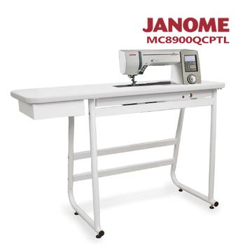 《日本車樂美JANOME》(買一送一)MC8900QCP縫紉機加送大型縫紉桌組合(MC8900QCPTL)