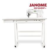 《日本車樂美JANOME》(買一送一)MC6600P縫紉機加送大型縫紉桌組合(MC6600PTM)贈送價值$18800大型輔助桌