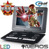 《NEROS》NEROS 美聲琴人 11.6吋RMVB 移動式DVD(1280*720)