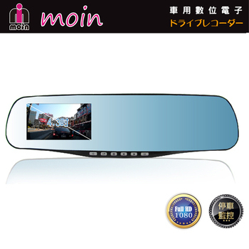 MOIN DrivePro V9 後照鏡型行車記錄器
