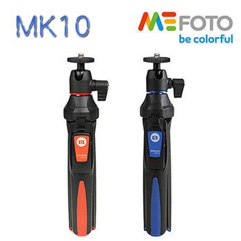 MeFOTO 美孚 MK10 藍牙自拍迷你腳架-附藍牙遙控器(藍色)