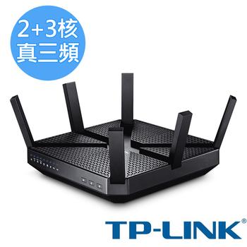 TP-LINK Archer C3200 AC3200 無線三頻Gigabit路由器