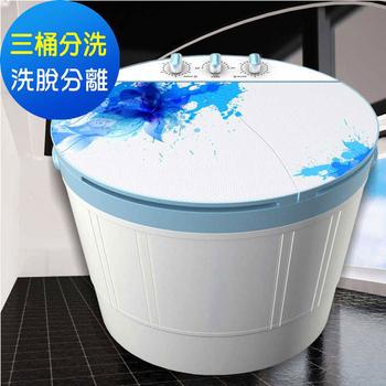 《ZANWA晶華》4KG三桶分洗花漾洗衣機/脫水機/洗滌機 ZW-178D