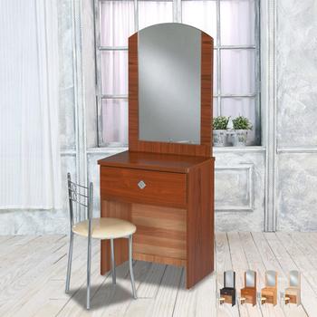 時尚屋 亞瑟2尺鏡台-含椅子(胡桃色)