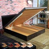 《時尚屋》格頓5尺寬版尾掀床+安全扣(烤白色)