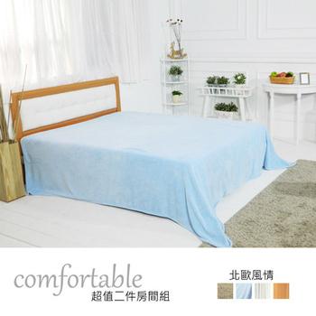 《時尚屋》艾達北歐床片型2件房間組-床片+床底