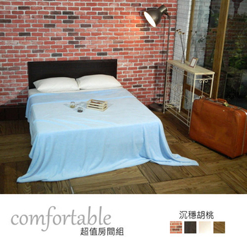 《時尚屋》艾麗卡床片型2件房間組-床片+床底(胡桃色)