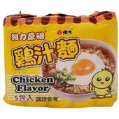 《維力》原祖雞汁麵(70g*5包/組)