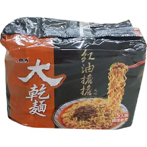 維力 大乾麵-紅油擔擔(100g*5包/組)