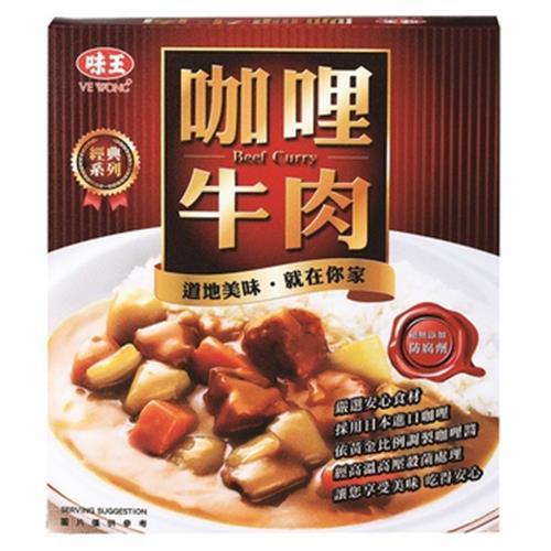 味王 咖哩牛肉調理包(200g*3包/組)