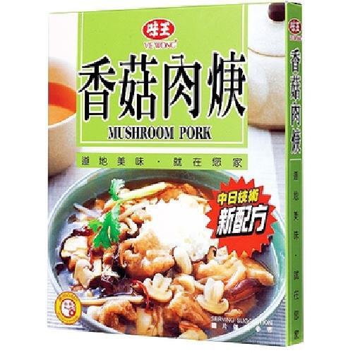 味王 香菇肉羹調理包(200g*3包/組)