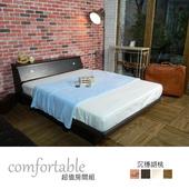 《時尚屋》貝絲納床箱型3件房間組-床箱+掀床+床墊(胡桃色)