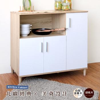 Hopma 合馬三門四格廚房櫃-兩色可選(淺白橡木)