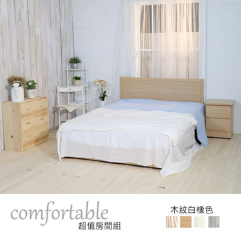 《時尚屋》喬伊絲床片型4件房間組-床片+掀床+床頭櫃+床墊(白橡色)