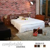 《時尚屋》喬伊絲床箱型4件房間組-床箱+掀床+床頭櫃+床墊(柚木色)