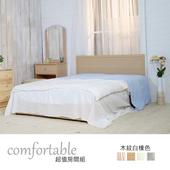 《時尚屋》伊芳床片型3件房間組-床片+床底+鏡台(白橡色)