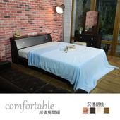 《時尚屋》維隆床箱型3件房間組-床箱+床底+鏡台(胡桃色)