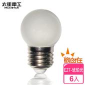 《太星電工》觀自在LED磨砂燈泡E27/0.5W(6入)(ANA526Y-琥珀光)